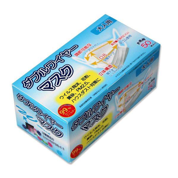 4571286430653 Khẩu trang Nhật Bản dùng 1 lần - Hộp 50 chiếc