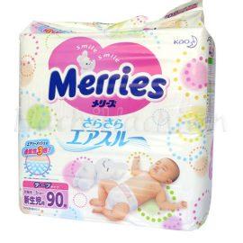 Bỉm dán Merries size SS90 từ 0-5 kg